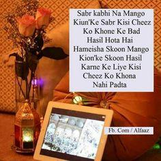 Story Quotes, Status Quotes, Urdu Quotes, Quotations, Islam Hadith, Islam Quran, Alhamdulillah, Islamic Love Quotes, Muslim Quotes