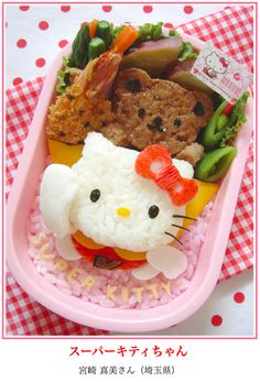 มาเรียนรู้วิธีทำข้าวกล่องญี่ปุ่นแบบน่ารักๆกันเถอะ คือน่ารักจริง ไม่กล้ากินเลยทีเดียว ศิลปะบนอาหาร - Pantip