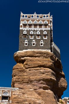 YEMEN.**.  I wonder if this person knows the parable of the house built on the rock?