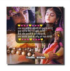 Radha krishna Radha Radha, Radha Krishna Love Quotes, Radha Krishna Images, Cute Krishna, Radha Krishna Photo, Krishna Photos, Shree Krishna, Radhe Krishna, Lord Krishna