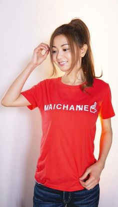 Pumkin Carving, T Shirts For Women, Image, Yahoo, Korea, Chinese, Japanese, Fashion, Moda