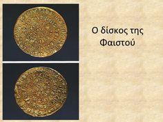 Ο δίσκος της Φαιστού Greek History, Taxi, Teaching, Modern, Trendy Tree, Learning, Education