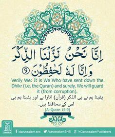AL Quran.