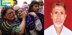 बकरीद पर इकलाख के गांव में नहीं होगी कुर्बानी http://www.haribhoomi.com/news/delhi/noida/no-sacrifice-on-eid-in-bisahdha/46390.html