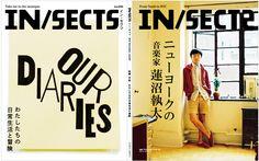 最新号『IN/SECTS』Vol.06 12月15日発売です! « insects