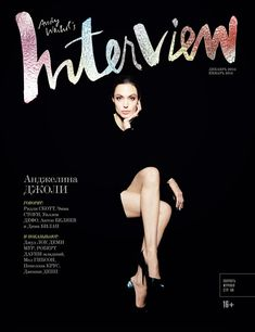 Angelina Jolie by Sofia Sanchez and Mauro Mongiello: INTERVIEW RUSSIA DECEMBER/JANUARY 2014.15