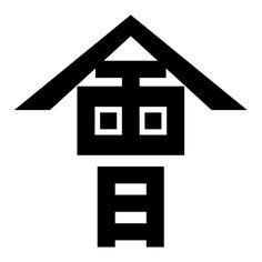 会津藩 旗印