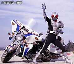 Masked Rider (Kamen Rider) Super One