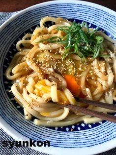 【もうこれ、今までで一番簡単かもしれない】オススメです!!つゆ油うどん | 山本ゆりオフィシャルブログ「含み笑いのカフェごはん『syunkon』」Powered by Ameba Japanese Noodles, Japanese Food, Cook For Life, Christmas Appetizers, Desert Recipes, Japchae, Dinner Recipes, Easy Meals, Food And Drink