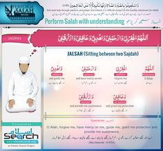 Perform Salah with understanding-9-series by IslamSearch