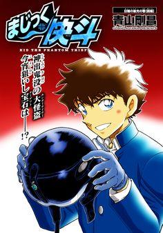 Magic Kaito - ch 34 Page 2 Detektif Conan, Fairy Tail Manga, Bleach Manga, Magic Kaito, Manga Covers, Manga Reader, One Piece Manga, Free Manga, Manga To Read