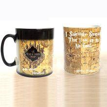 Harry Potter mug Marauders Map / Mischief Managed /Platform 9 and 3/4 mug color…