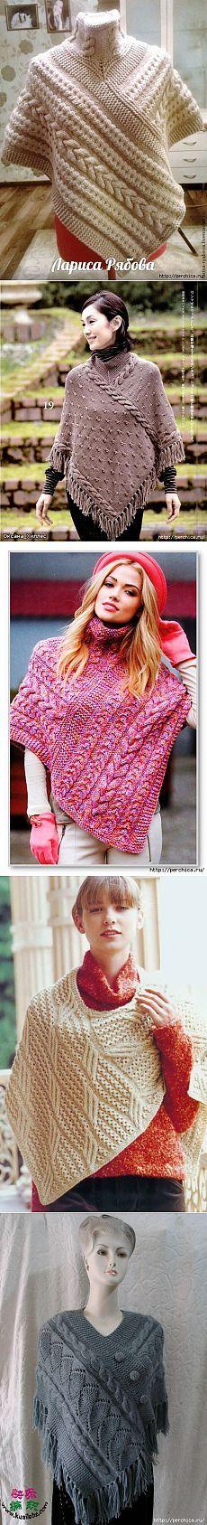 Как связать пончо-шарф