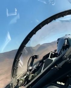 Jet Fighter Pilot, Air Fighter, Fighter Jets, Air Force Wallpaper, Scammer Pictures, Airplane Pilot, Pakistan Army, Snapchat Picture, Fighter Aircraft