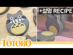 HOW TO MAKE TOTORO COOKIES [ENG] [스윗더미 . Sweet The MI] - YouTube