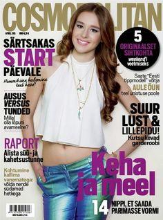 Model @ Aule Oun - Cosmopolitan  Estonia, March 2015