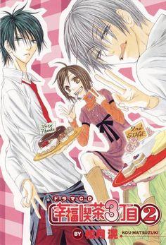 Shiawase Kissa Sanchoume Manga