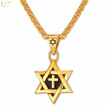 846a66015cd2 U7 Hot Magen Star of David Cross Pendant   Necklace Gold Color Stainless  Steel Women Men Chain Israel Jewish Jewelry P819-in Pendant Necklaces from  Jewelry ...