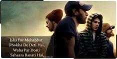 नमस्कार दोस्तों मेरे इस नए पोस्ट में आपका हार्दिक स्वागत है, मेरे इस पोस्ट Top 50 Best Friend Status In Hindi Two Line - टॉप 50 बेस्ट फ्रेंड्स स्टेटस इन हिंदी टू लाइन आदि पढ़ने को मिलेंगे आप मेरे इस पोस्ट को Status For Friends Forever पर भी देख सकते हो तो आइये दोस्तों चलते है मेरे इस नए पोस्ट की ओर Friendship Status Hindi और मै आशा करता हू कि आपको मेरा यह पोस्ट अच्छा लगेगा. Best Friend Status, Best Friends, Friendship Status, Second Line, Status Hindi, Beat Friends, Bestfriends