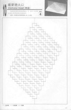 22-bb447300e7.jpg (904×1391)
