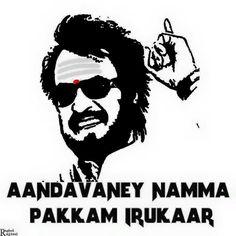 Epic dialogue from the movie Padayappa.