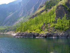 Baikal | ... Basin. These cliffs are the upper edge of deepest basin in Baikal