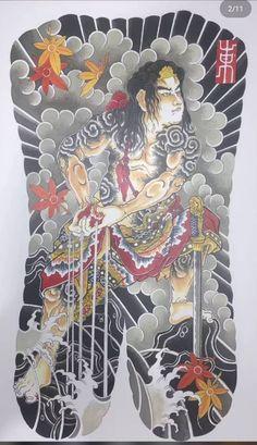 Back Piece Tattoo, Back Tattoo, Asian Tattoos, Japan Tattoo, Irezumi Tattoos, Samurai Tattoo, Scary Art, Back Pieces, Japan Fashion