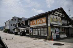 三次市 石畳商店街 (旧本通り)