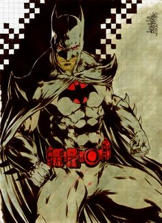 Batman Flashpoint by Garnabiel