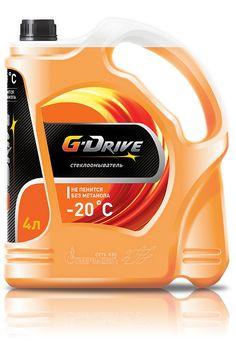 Getbrand-G-drive-3