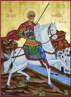 Orthodox Christianity, Orthodox Icons, Saints, Princess Zelda, Fictional Characters, Art, Art Background, Kunst, Fantasy Characters
