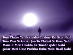 Shayari Hi Shayari: Hindi Shayari Pictures, Images