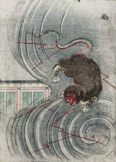 Nue is a chimera-like bringer of misfortune that can fly and morph into a dark cloud. The Kaibutsu Ehon (Illustrated Book of Monsters), Nabeta Gyokuei, 1881