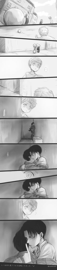 Eren x Levi | oh damn that poor child...his eyes are to young to see yaoi | credit to artist
