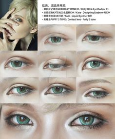DIY Ideas Makeup : Cosplay Eyes Makeup for male character by mollyeberwein...  https://diypick.com/beauty/diy-makeup/diy-ideas-makeup-cosplay-eyes-makeup-for-male-character-by-mollyeberwein/