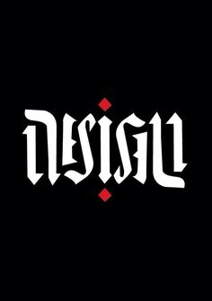 Via @Amanda Snelson Harris Acrobat : Identity - ambigram - can be read upside down or right way up!