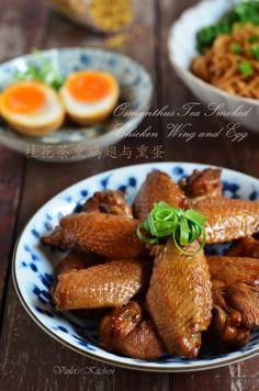 ... ♥~ : 桂花茶熏鸡翅 Osmanthus Tea Smoked Chicken Wing