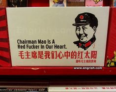 Finally someone in China gives Mao his due.