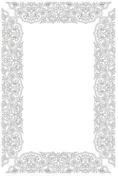 Cerceve – T-Shirts & Sweaters Border Pattern, Border Design, Pattern Art, Pattern Design, Coloring Books, Coloring Pages, Islamic Art Pattern, Islamic Motifs, Arabic Pattern