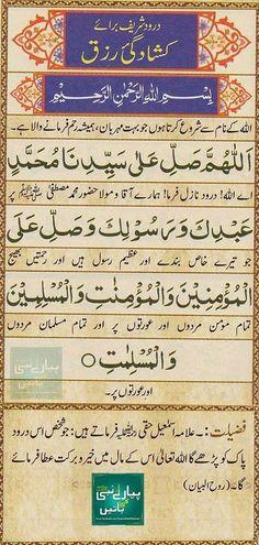 Our Noble Prophet Muhammad Sallallahu Alaihi Wasallam never shook hands with women. Duaa Islam, Islam Hadith, Allah Islam, Islam Quran, Alhamdulillah, Islamic Phrases, Islamic Messages, Islamic Love Quotes, Islamic Inspirational Quotes