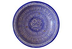 Bowl with Islamic Designs on OneKingsLane.com
