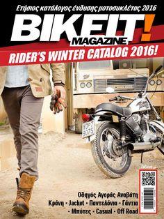 Rider's Winter Catalog - Ο πρώτος ηλεκτρονικός Οδηγός Αγοράς από το BIKEIT, θα σας κατευθύνει στην επιλογή του κατάλληλου εξοπλισμού ώστε να απολαμβάνετε την μοτοσυκλέτα σας με ασφάλεια.  Εφτά κατηγορίες με προϊόντα, Κράνη, Jacket, Παντελόνια, Μπότες, Γάντια, Casual, Off Road, ανάμεσα στα οποία σίγουρα θα βρείτε αυτό που σας ταιριάζει!