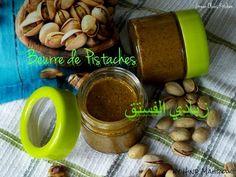 Beurre de pistaches / smooth butter pistachio / زبدة الفستق - YouTube