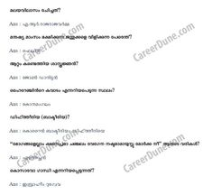 PSC Malayalam General Knowledge Questions and Answers For All PSC Exams in Malayalam. LDC, Last Grade Questions Quiz Questions And Answers, Question And Answer, Resume Format For Freshers, Gernal Knowledge, Photography Poses Women, Saree, Artists, Gallery, Roof Rack