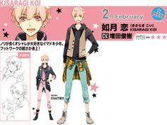 Tsukiuta-Character-Design-Koi-Kisaragi