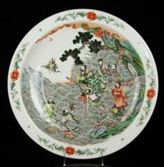 CHINESE FAMILLE VERTE DISHAugust 23rd Estate Auction   Official Kaminski Auctions