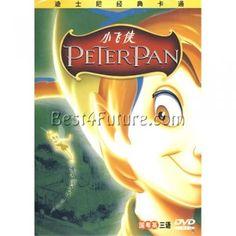 Trilingual DVD: Peter Pan (Cantonese/Mandarin/English)