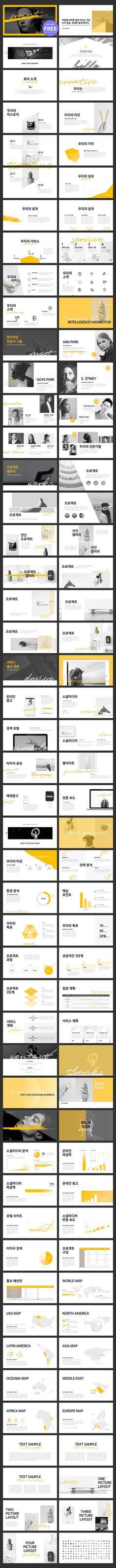 3 in 1 business jun 14 premium bundle powerpoint template 3 in 1 business jun 14 premium bundle powerpoint template creative powerpoint template and keynote toneelgroepblik Image collections