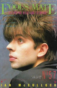 The young Ian McCulloch of British band Echo and the Bunnymen