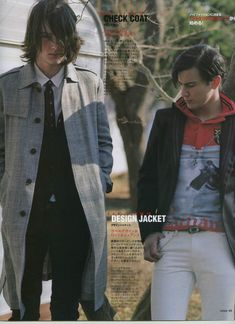 Boys Long Hairstyles, Check Coat, Pretty Boys, Men Fashion, Gentleman, Skinny, Long Hair Styles, Model, Jackets